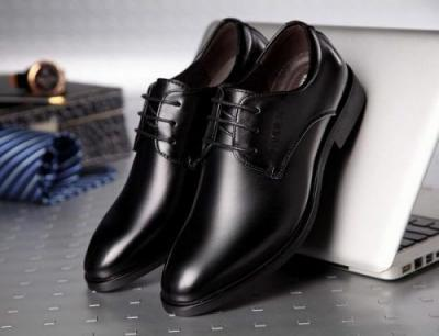 msia 7cm taller formal attixshoes black 1 400x306 - MSIA - Formal Leather Shoes 6cm Taller