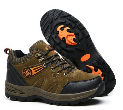 MOSW other Boots 8cm increase 1 03 400x356 - MOSW Hiking Boots 8cm Taller