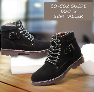 BO COZ 7 400x394 - BO-COZ - Suede Boots 8cm Taller